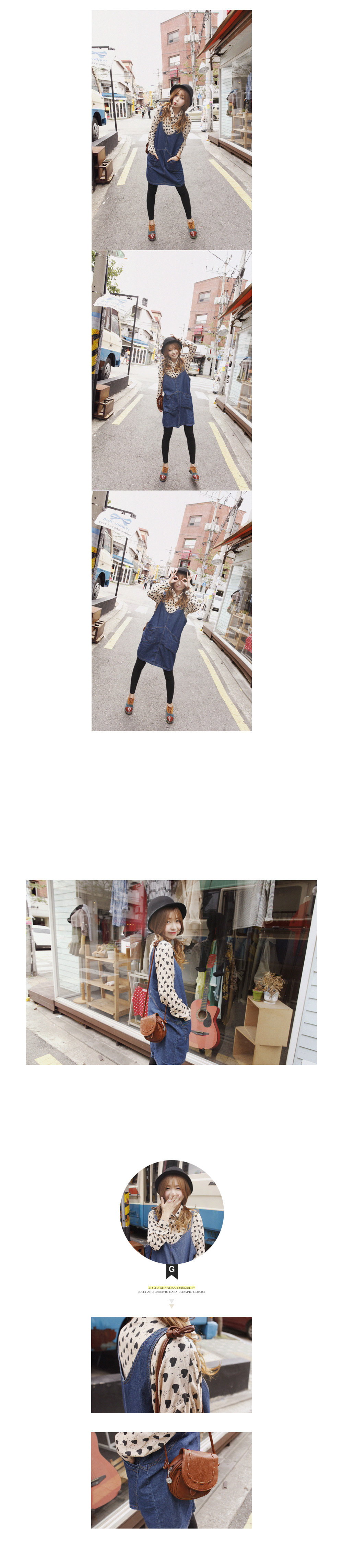 Heart-Patterned Tab-Sleeve Blouse, Beige , One Size - GOROKE | YESSTYLE Hong Kong