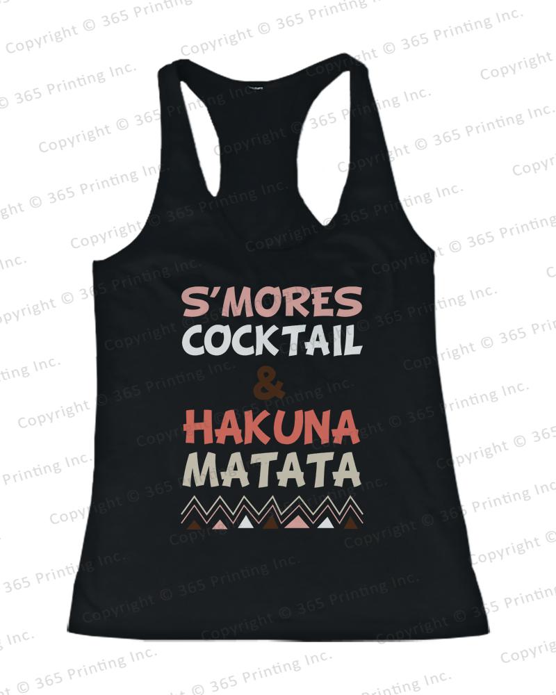 Women's Beach Tank Tops s'mores Cocktail and Hakuna Matata Pink | eBay