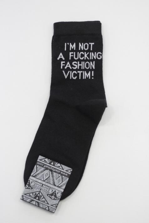 i`m not fashion VICTIM socks - staff by maff - socks - Street fashion - Asphalt Store x Asphalt Bikes - Everyone is different, Fixed Gear - Bike's and Parts, Streetwear