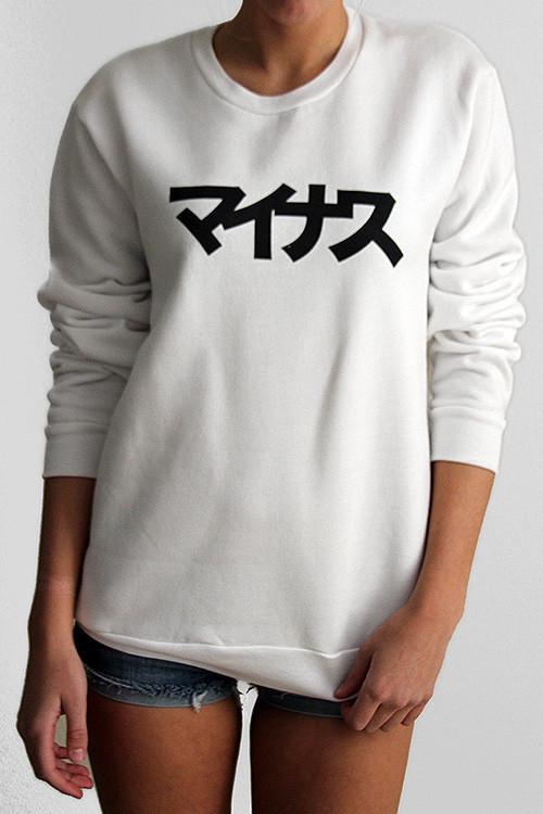 Minvs Sweatshirt - minvs