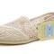 Womens crochet new style beige [crochet1603] - $28.90 : cheap toms shoes online