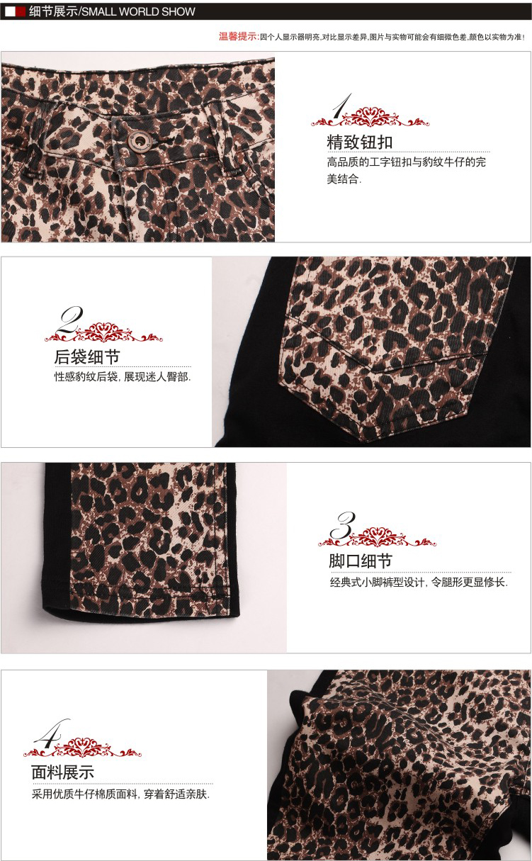 Free Shipping Momoos autumn and winter jeans women's leopard print fashion slim jeans female print hip slim pencil pants-inJeans from Apparel & Accessories on Aliexpress.com