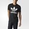 Adidas trefoil tee - black   adidas us