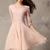 Pink Half Sleeve Lace Bead Chiffon Dress - Sheinside.com Mobile Site