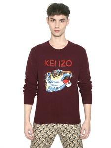 KNITWEAR - KENZO -  LUISAVIAROMA.COM - MEN'S CLOTHING - FALL WINTER 2013