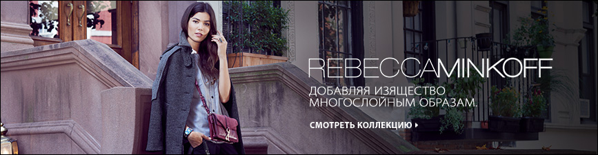 Rebecca Minkoff Мини-сумки | SHOPBOP