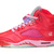 Nike Air Jordan V Retro GS Valentines Day Women's Shoes