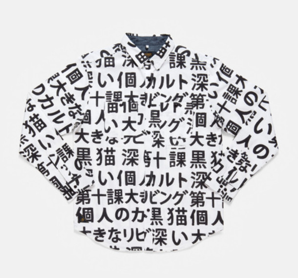 blouse japanese characters japan aesthetic
