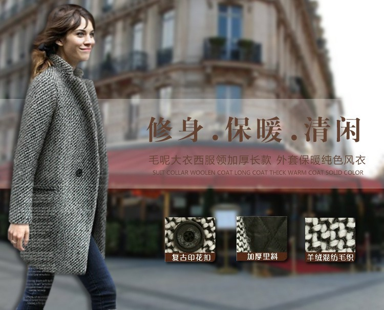 2013 fashion  winter long sections Slim rabbit fur collar warm woolen coat jacket women lapel solid free shipping-in Wool & Blends from Apparel & Accessories on Aliexpress.com