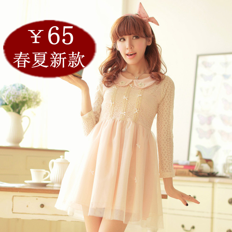 One piece dress 2013 summer sweet princess dress handmade beading gauze peter pan collar pink lace one piece dress-inDresses from Apparel & Accessories on Aliexpress.com