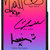 The 1D Signature Iphone Cases | fresh-tops.com on Wanelo