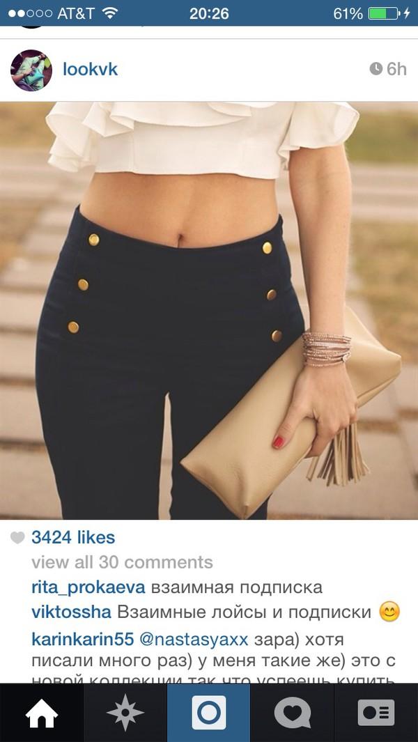 pants jeans pants tight bottoms