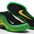 Nike Flightposite 5 Black and Green Sneakers Mens -  $114.00