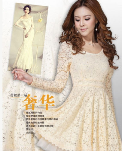 2013 New Women's Long Sleeve Spoon Neck Lace Cocktail Party Formal Mini Dress | eBay