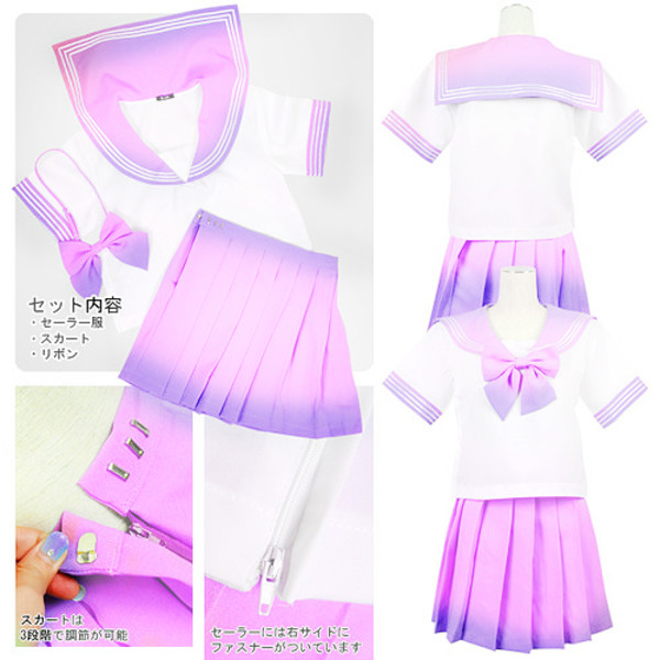 Dress Kawaii Clothes Lavender Skirt Japanese Pastel