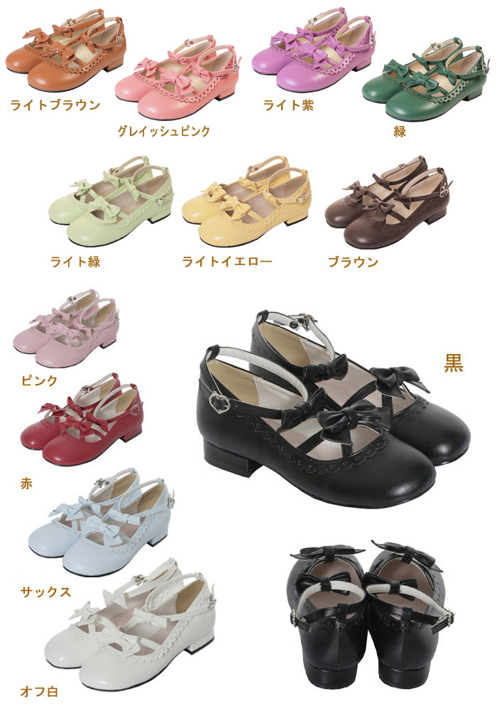 Bodyline-shoes168