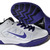 Nike Dream Season IV(4) White/Purple Kobe Bryant Basketball Shoes