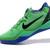 Nike Air Zoom Kobe 8 Elite