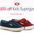 Superga® Footwear - A/W 2013 | Official Website - Buy Direct From Superga