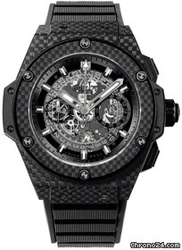 Hublot King Power UNICO All Carbon 48mm for $ 21,040 for sale from a Trusted Seller on Chrono24