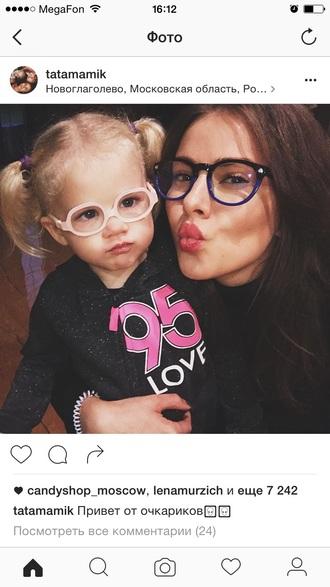 sunglasses black blue eyeglasses