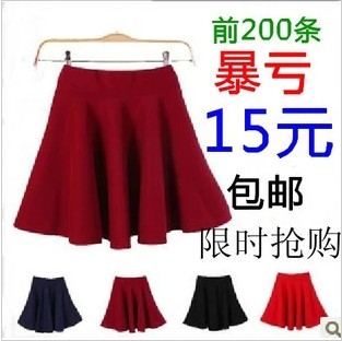 East Knitting 2013 women fashion short mini skirts candy color pleated skirt free shipping-inSkirts from Apparel & Accessories on Aliexpress.com