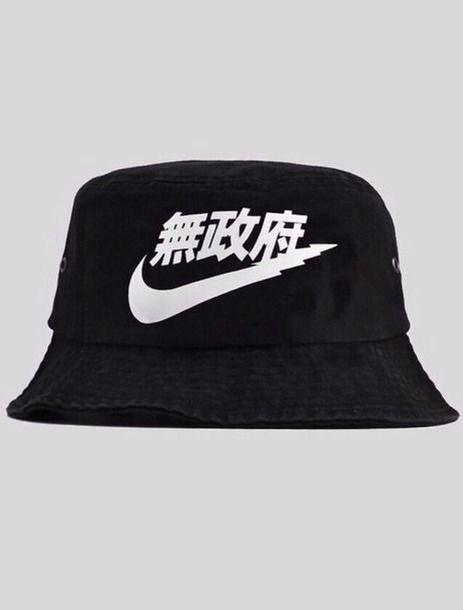 Nike RARE Air Black Bucket Hat Supreme bape KYC Nike Vintage   eBay