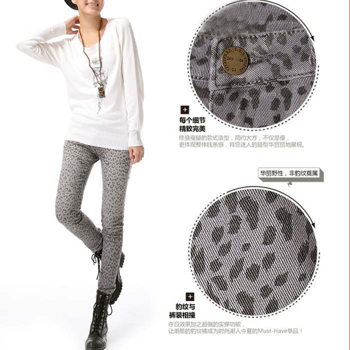 free shipping $5 off per $49 2013 new leopard print retro finishing skinny pants jeans female pencil pants boot cut jeans-inJeans from Apparel & Accessories on Aliexpress.com