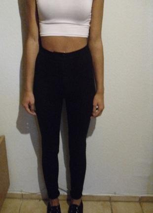 High Waist Vintage Schwarze Jeans - kleiderkreisel.de