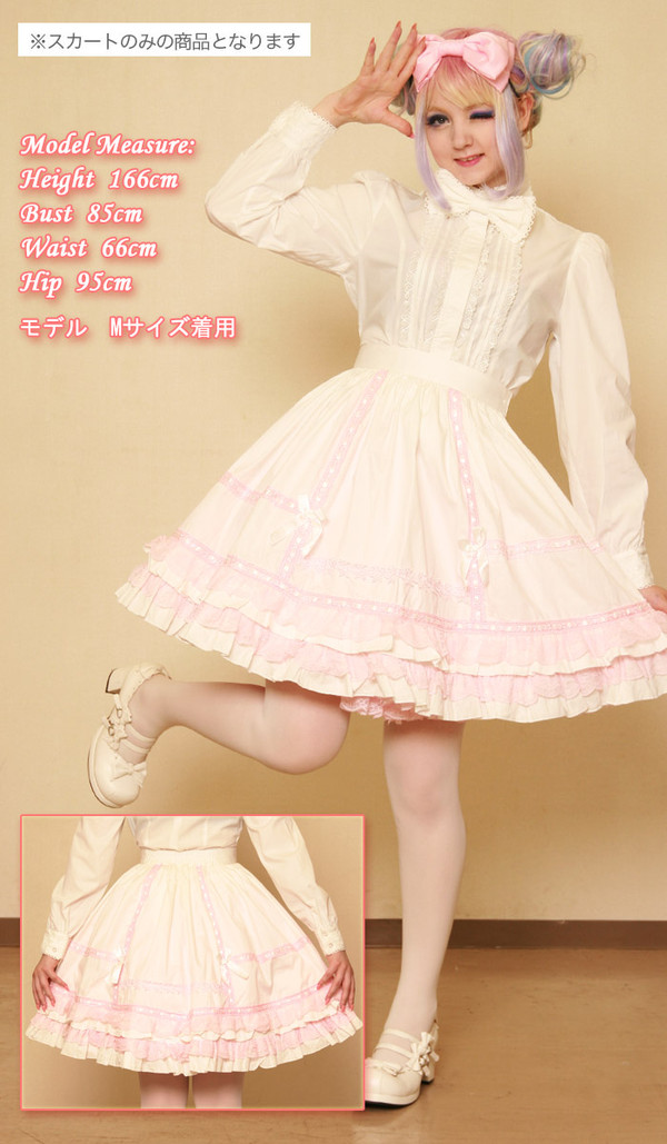 dress venusangelic kawaii lolita