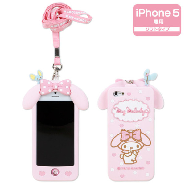 kawaii iphone 5 case new my melody silicone soft for protect apple iphone 1357