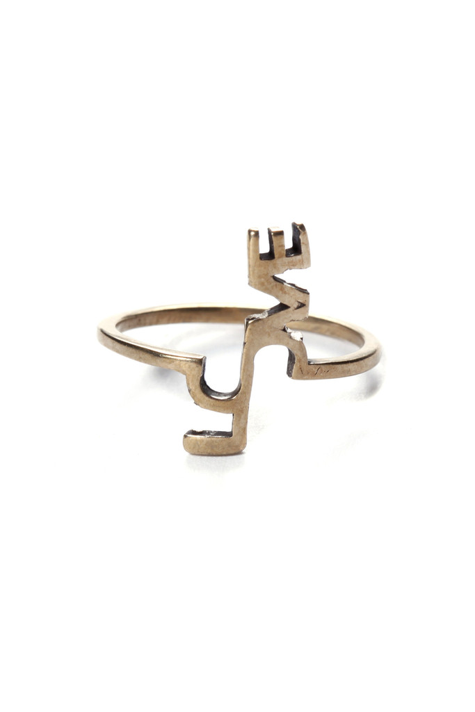 LOVE NAIL TREE - Brass Love is Tough Ring