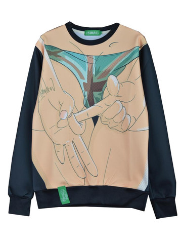 3D Sweatshirts | Outfit Made