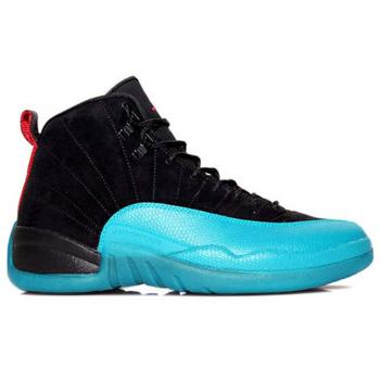 Authentic Jordan 12 Gamma Blue  For Sale, Free Shipping!