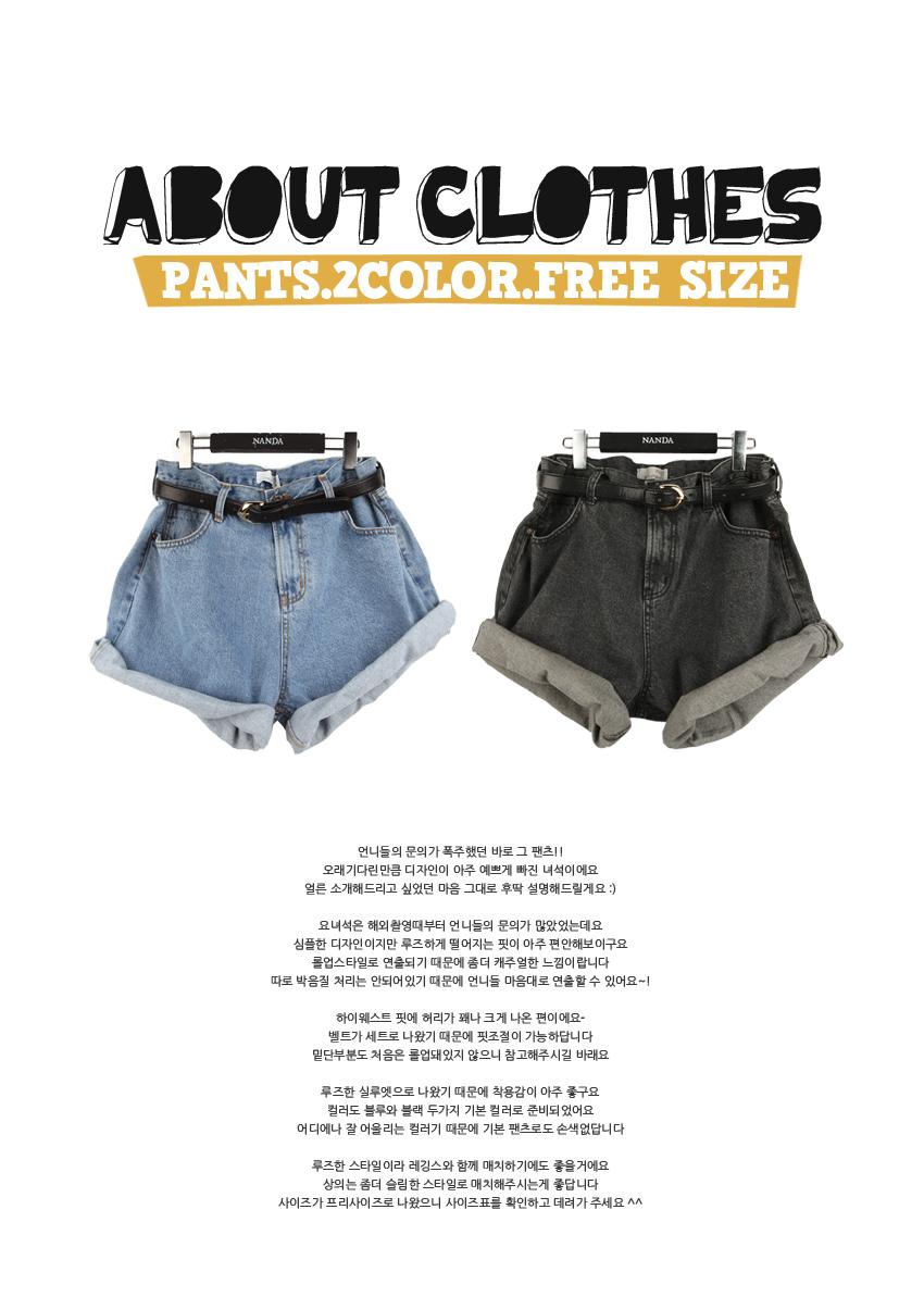Big-size Denim Shorts (w/Belt)