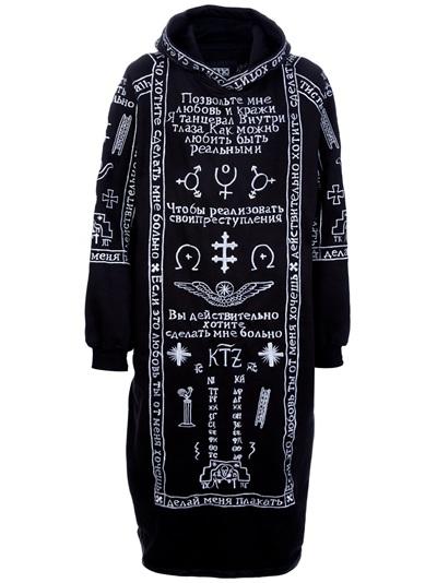 Ktz Church Embroidery Hoodie -  - Farfetch.com