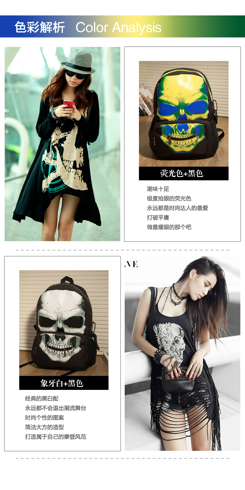 Aliexpress.com : Buy Free Shipping 2013 school bag backpack personality skull print double backpack from Reliable backpack bag for men suppliers on ED FASHION.