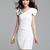 Sheath V Neck Beading Chiffon Dresses : KissChic.com