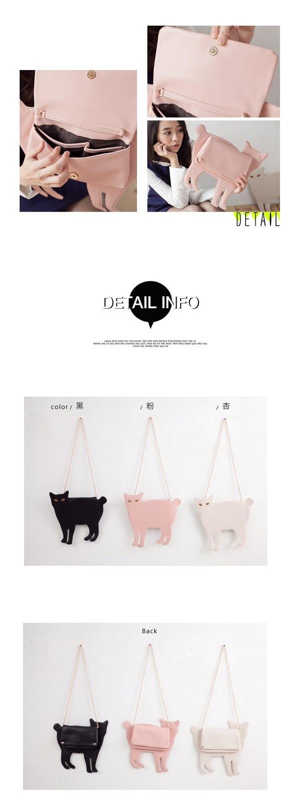 Cat Accent Clutch / Shoulder Bag, Black , One Size - Clair Fashion   YESSTYLE United Kingdom